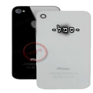 גב אחורי לאייפון 4